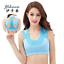 Women-Sports-Bra-Yoga-Fitness-Stretch-Workout-Tank-Top-Seamless-Racerback-Padded thumbnail 2