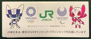 GIAPPONE-JAPAN-TOKYO-OLYMPIC-2020-JT-TRAIN-TICKET-CASE-LUXUS