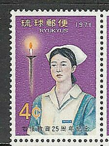 Ryu-Kyu-Mail-Yvert-213-MNH-Escuela-Of-Nurses