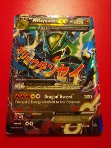 M-Rayquaza-EX-Ultra-Rare-Holo-Pokemon-Cards-Roaring-Skies-61-108-Dragon-Ascent
