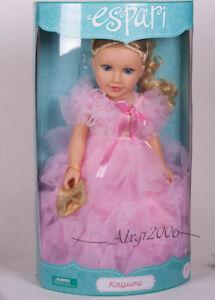 18 Inch Boy Dressed Doll | Avanna Girl