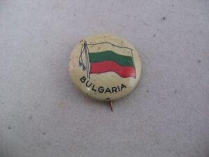 Interesting Antique Vintage COUNTRY FLAG Pin Pinback: BULGARIA FLAG