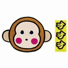 Sanrio Original Japan Osaru No Monkichi 3-Pack Money Lucky Red Envelope: Monkey