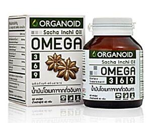 Organoid Omega Sacha Inchi Oil 3 6 9 Softel Health Skin Care Supplement Ebay