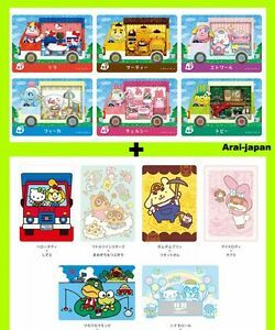 718492a94 amiibo card x all 6 + seal Sanrio Animal Crossing Hello kitty ...