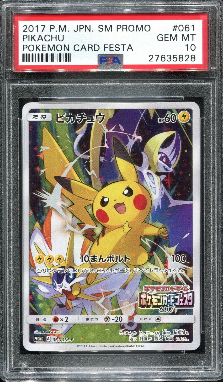 PSA 10 Pokemon Japanese SM Promo Card 2017 Festa Pikachu Lunala Solgaleo