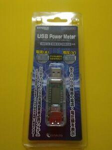 Centech-USB-Power-Meter-USB-voltage-measuring-instrument