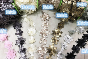 H236 Beaded Leather lace Trim 3D Flower for Neckline Hair Accessories Millinery