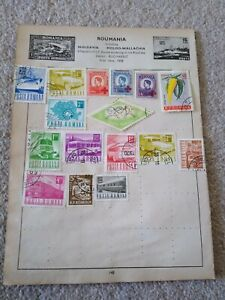 Romania Vintage Stamp Collection - Extracted from Stanley Gibbons Album 29th
