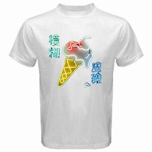 e7e183c3c New BLUR The Magic Whip Rock Band Logo Men's White T-Shirt Size S to ...