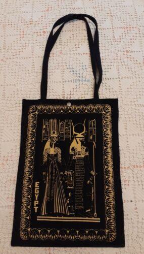 1970's Egyptian Revival Tote Book Reusable Bag Vin