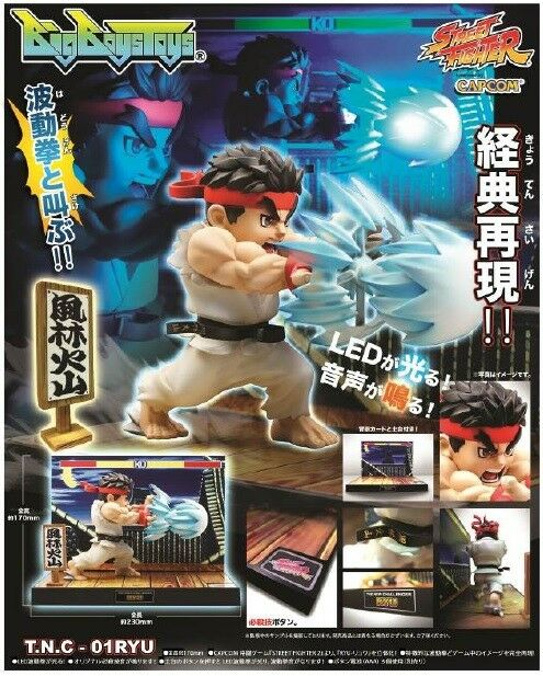 BIG BOYS TOYS STREET FIGHTER THE NEW CHALLENGER FIGURE TNC-01 RYU NUOVO NEW