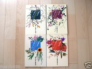 Japan-Ikebana-Ohara-method-Kudo-Kazuhiko-Works-Four-books-set