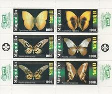 "BUTTERFLY INSECT 4"" x 5"" ASIA 1997 WORLD STAMPS EXHIBITION MNH STAMP SHEETLET"