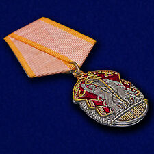 USSR Soviet Russia AWARD MEDAL - Order of the Badge of Honour (ribbon) - mockup