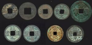 Collection-of-Ancient-Chinese-Coins-BC221-1821AD
