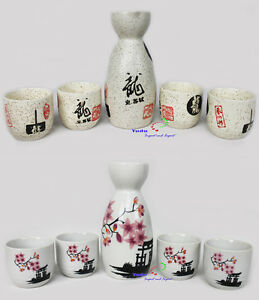 5 tlg sake set asia motive geschirr service essservice ebay. Black Bedroom Furniture Sets. Home Design Ideas