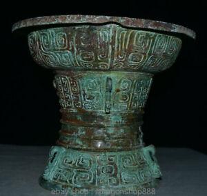 12-034-Vieux-Chinois-Bronze-Vessel-Ware-Palais-Dynastie-Palais-Bete-Vis-a-boire