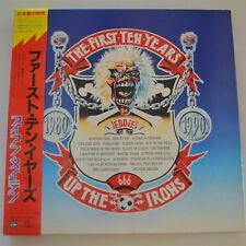 IRON MAIDEN - THE FIRST TEN YEARS  - 1990 JAPAN 10-CD LTD. EDITION BOX SET
