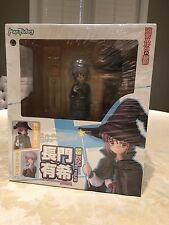 NEW The Melancholy of Haruhi Suzumiya: Yuki Nagato Max Factory 1/8 Figurine