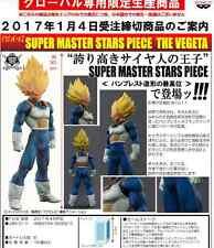 Banpresto DRAGON BALL Z Super Master Stars Piece SMSP Vegeta Figure Presale
