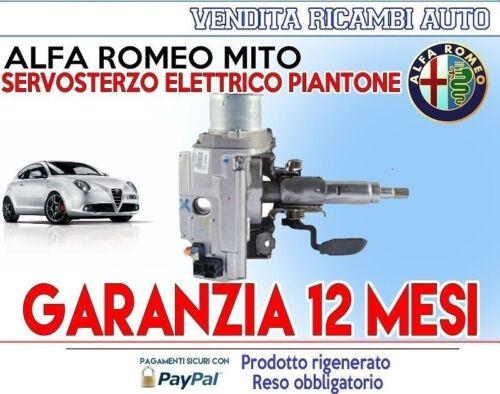 SERVOSTERZO ELETTRICO ALFA ROMEO MITO PIANTONE 50508599 CON CAVO ARANCIONE