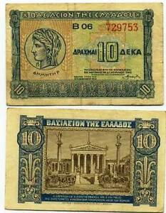 Grecia-Greece-d-boleto-039-usado-10-drachmai-pick-314-UNC