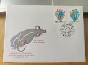 台湾牛年 2016 2017 Chinese Lunar New Year Taiwan Bull Ox Cow Kerbau Lembu Stamp FDC