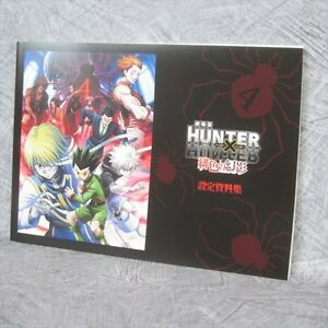 HUNTER-x-HUNTER-Movie-Phantom-Rouge-Original-Drawing-Art-Book-Ltd
