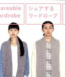 Shareable-Wardrobe-Japanese-Craft-Book