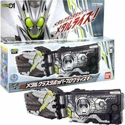 BANDAI KAMEN RIDER ZERO ONE DX Assault Wolf Progress Key Japan limited F//S W//T