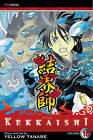 Kekkaishi: 16 by Yellow Tanabe (Paperback, 2009)
