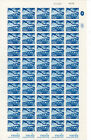Israel : 1974 ZEFAT ( Sheet of 50 units) New (MNH)