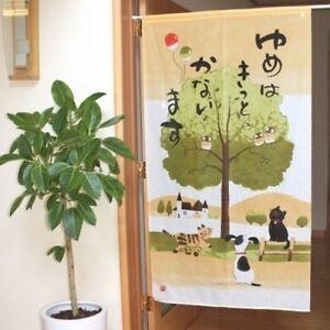 JAPANESE Noren Curtain bird CAT DOG NEW