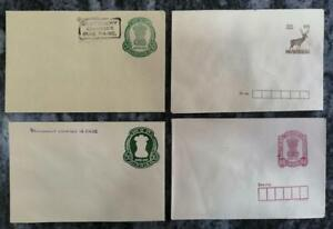 India-Postal-Stationary-Cover-4-Different-MNH