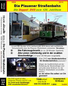 Die-Plauener-Strassenbahn-Die-mega-ausfuehrliche-Doppel-DVD-zeigt-alles