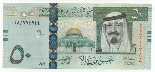 SAUDI ARABIA 50 RIYALS 2007 PICK 35 UNC