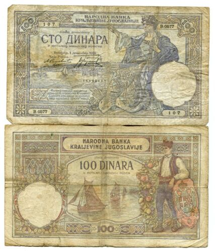 Yugoslavia 100 Dinara 1929 Banknote Paper Money Beautiful Fine Quality