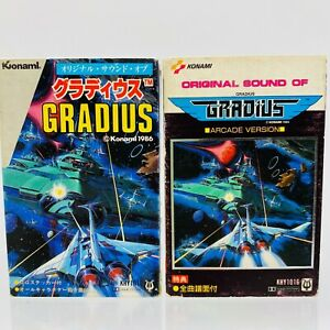 RARE 2set Konami GRADIUS 1986 cassette tape VINTAGE NES game music sound track
