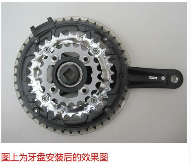 Bicycle Bike Sprocket Cranksets Chainring Guard Protector 36//40//42//44//46//48//52T