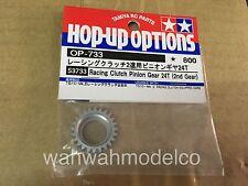 OP733 Racing Clutch Pinion Gear 24T Tamiya 53733