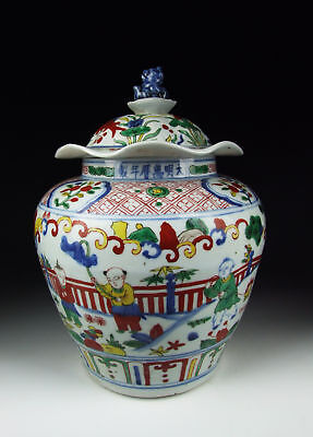 Trustful Nice Chinese Antique Five Colored Porcelain Lidded Pot Boys