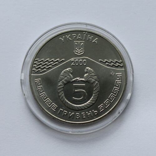 2000 Ukraine 5 Hryvnia Coin Black Sea KM# 105 CITY Of KERCH 2600 Years