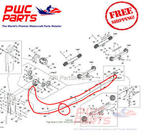 SeaDoo iCatch Trailer Replacement Cable 269800009 OEM BRP Genuine ...