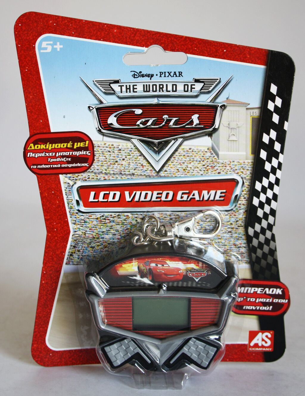 RARE 2008 CARS LCD HANDHELD ELECTRONIC VIDEO GAME KEYCHAIN BRAND NEW MOSC