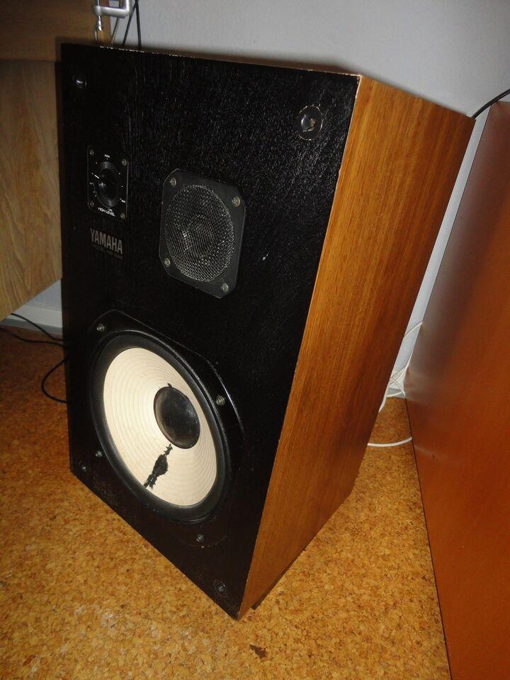 Højttaler, Yamaha, NS-244