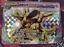 Pokemon-044-087-Nidoking-Break-CP6-Japanese-Holo-M-1st thumbnail 1