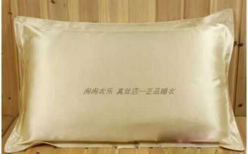 """50 momme extra thick pure silk pillow case 20/""""x30/"""" with Cotton Underside"""