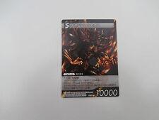Carte Final Fantasy Dissidia 012 Desperado Chaos !!!