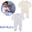 BABY-SLEEPSUIT-SCRATCH-MITTS-SOFT-ORGANIC-COTTON-ENVELOPE-NECK-BODYSUIT-NEWBORN thumbnail 1